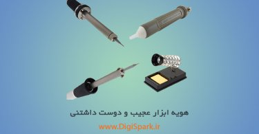 Soldering-iron-tool--Digispark