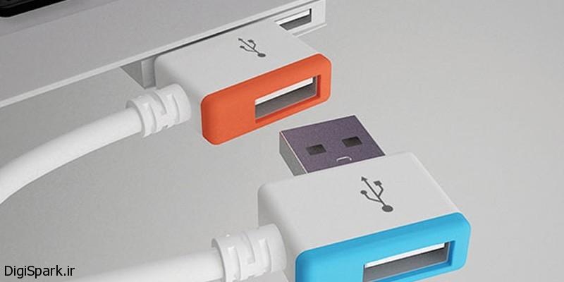 USB تا بی نهایت - دیجی اسپارک