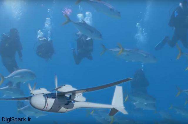 اختراع یک هواپیمای بی سرنشین برای زیر آب - دیجی اسپارک