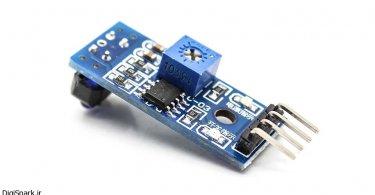 آموزش راهاندازی ماژول فرستنده گیرنده مادون قرمز TCRT5000 آردوینو Arduino - دیجی اسپارک