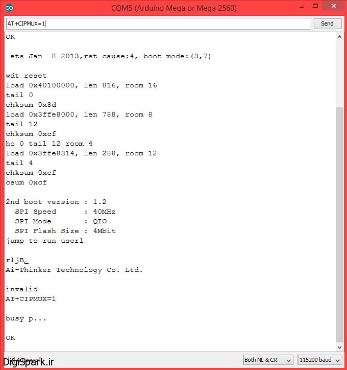 آموزش ماژول وای فای آردوینو