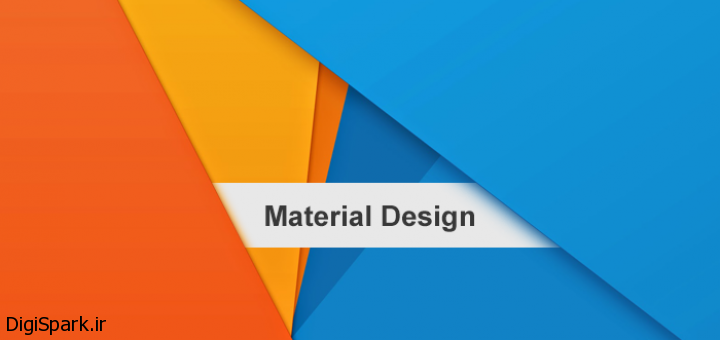 720x340xmaterial_design-720x340.png.pagespeed.ic.WbDcYQOB9v