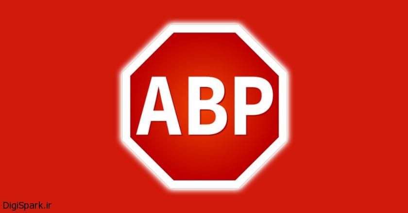 Adblock-Plus-Logo-840x440