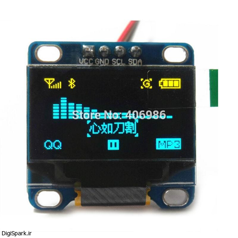 نمایشگر OLED با چیپ SH1106