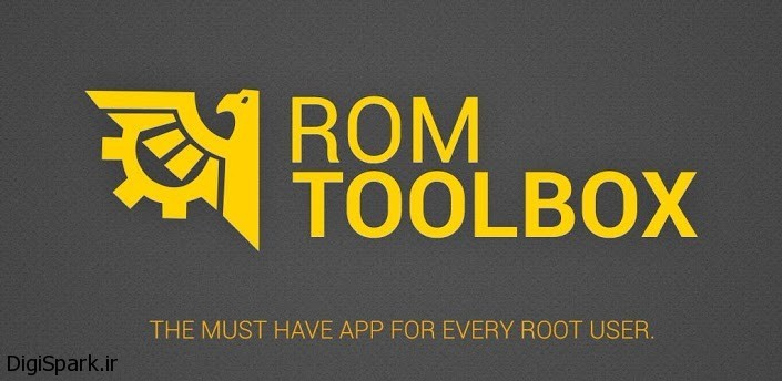 ROM-Toolbox-Pro-6.0.6-APK-–-Rooted-Device