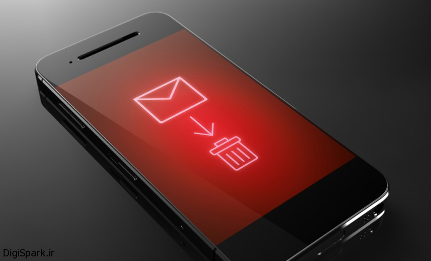 delete-sms-text-message-840x510