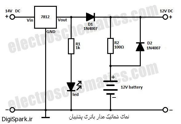 ساخت مدار باتری پشتیبان ـ دیجی اسپارک