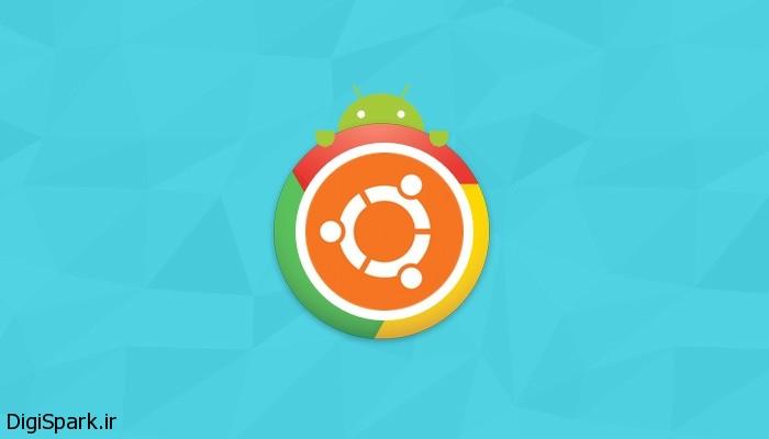 android-ubuntu