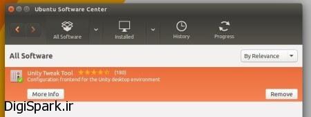 install-unity-tweak-tool اوبونتو