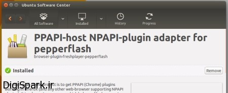 pepper -flash-adapter-firefox-450x184