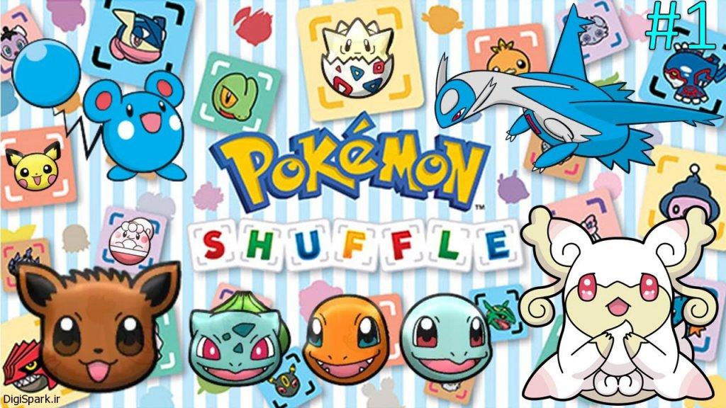 pokemon-sjuffle