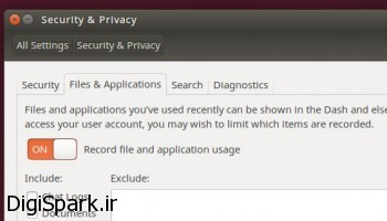 security-and-privacy-settings-ubuntu-350x200