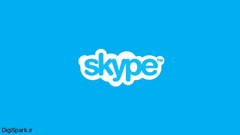skype-logo-blue-780_wide