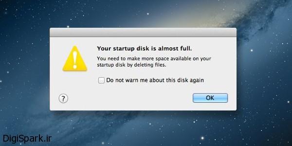 startupdisk-1 مک