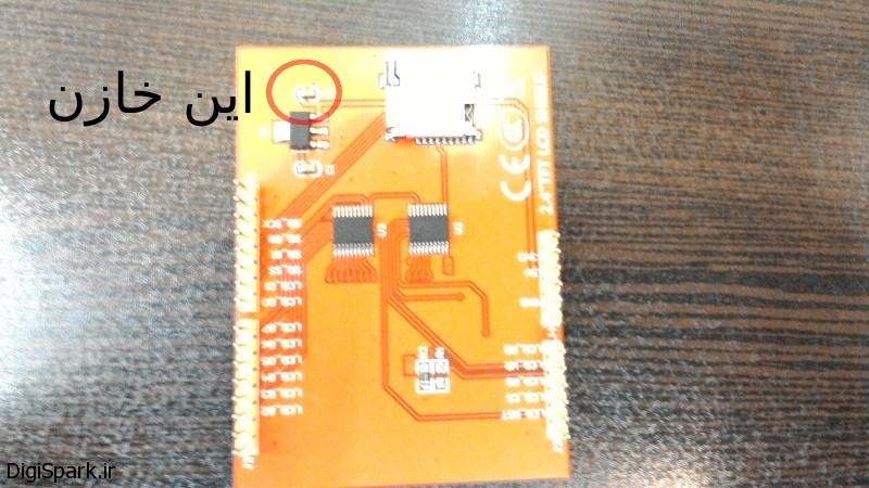 اتصال شیلد TFT LCD آردوینو