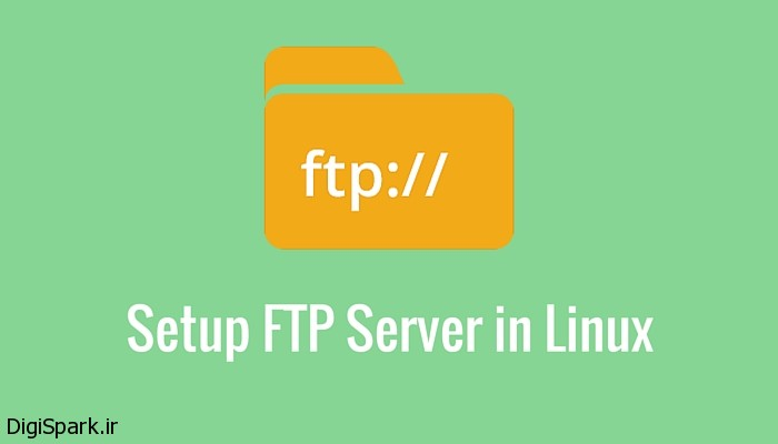 Setup-FTP-Server-in-Linux
