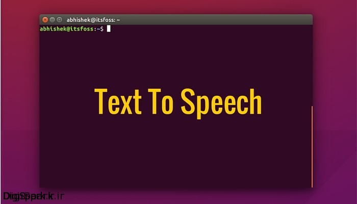 Text-to-speech-Linux