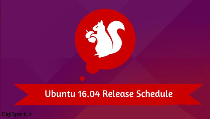 Ubuntu-16-04====