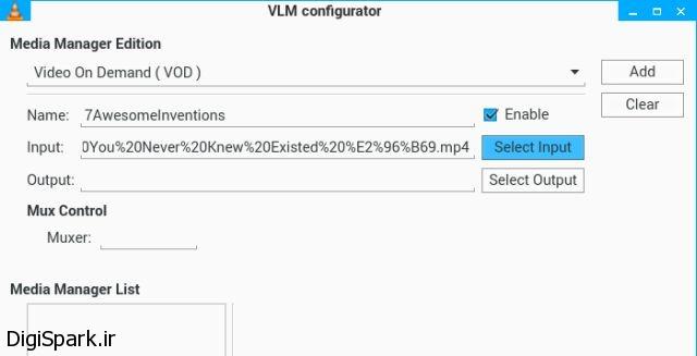 VLC-media-player_2