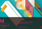 creative-cloud-2015-indesign