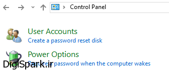 password-reset-disk