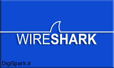 wireshark-logo-Iinterface