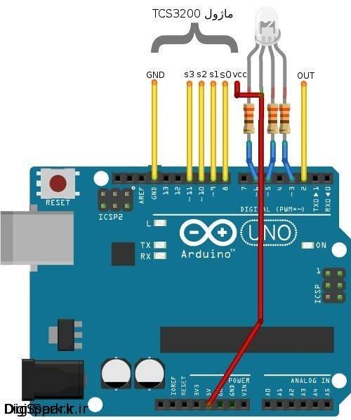 اتصال Arduino به ماژول تشخیص رنگ