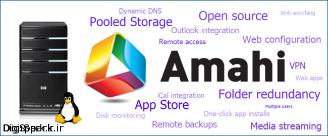 amahi-web-server
