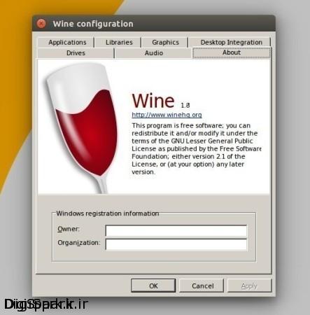 wine1-8-configuration-443x450