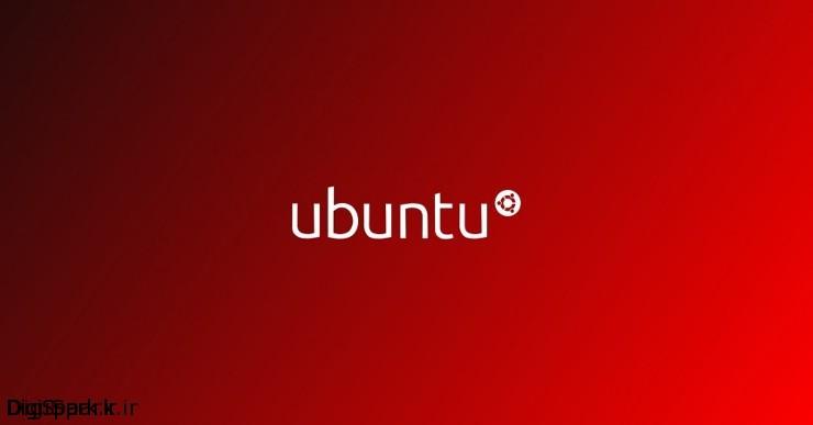 ubuntu-860x450