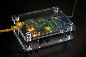 rpi-server