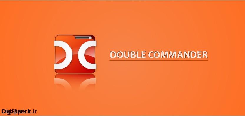 double_commander