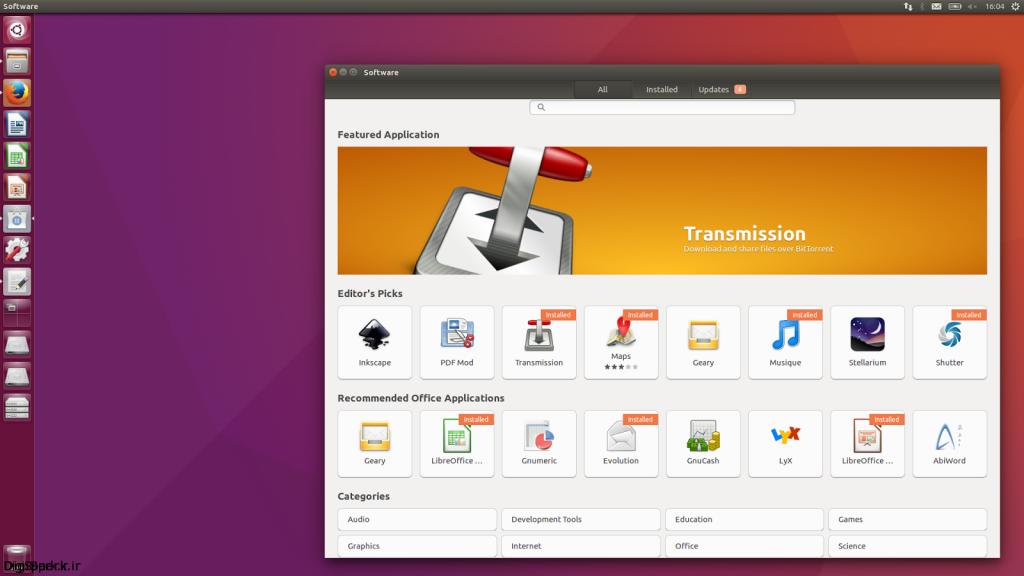 ubuntu1604_xenial_xerus_final_beta