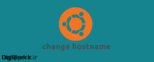 how-chnage-ubuntu-hostname