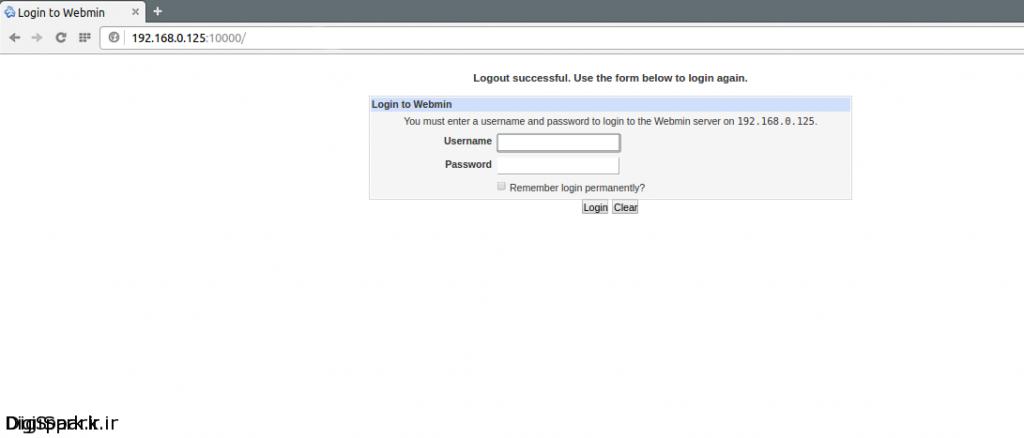 webmin-login-page