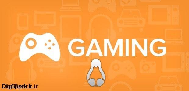 Linux_Gaming