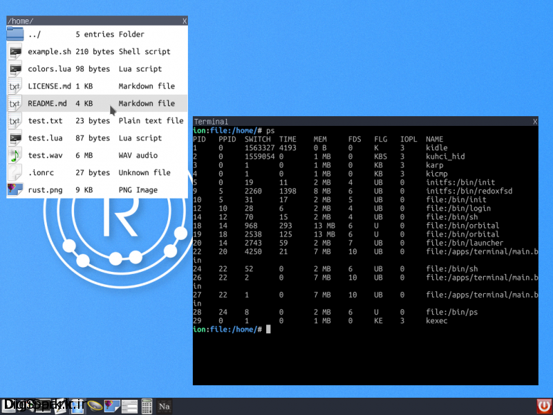redox-os-screenshot-e1466023467881