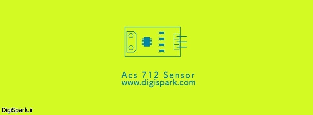 Acs712 current sensor