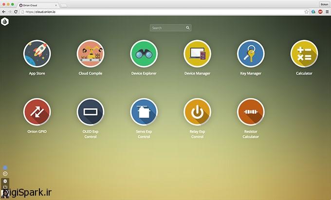 Omega-cloud-app-store
