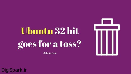 Ubuntu-i386-goes-for-a-toss-
