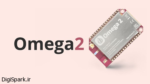 omega-2-mini-pc
