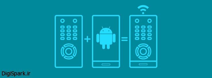 remote-control-app