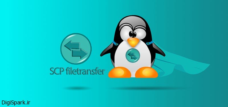 scp-filetransfer