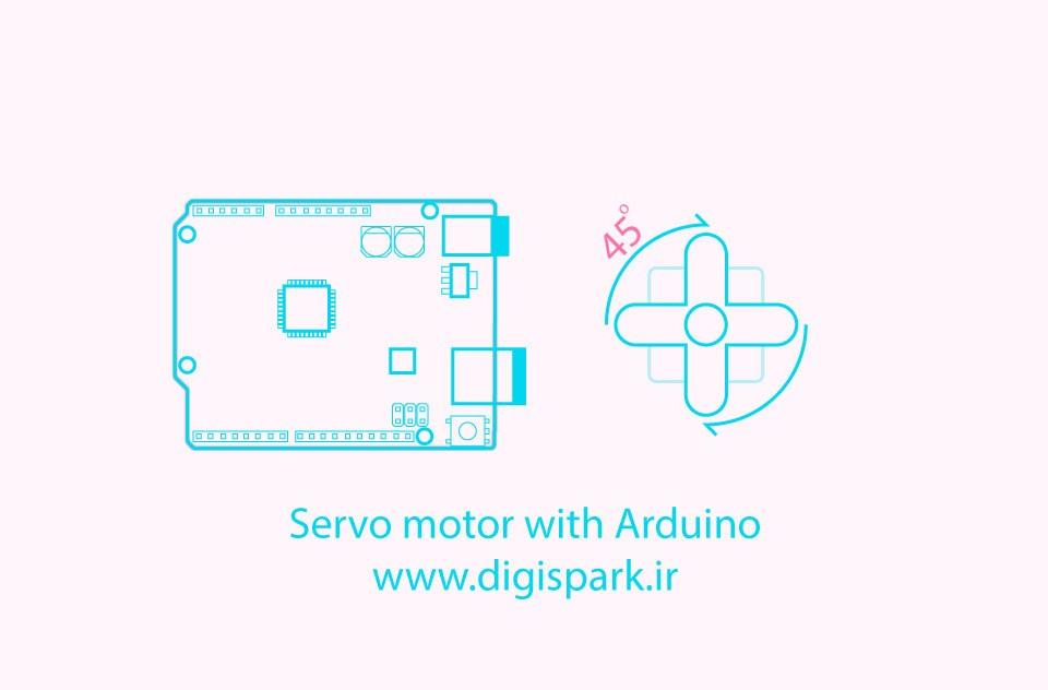 arduino--servo-motor