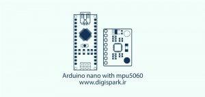arduino-nano-mpu5060