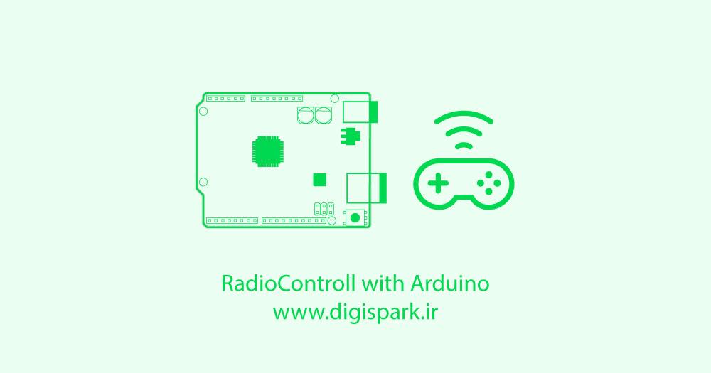 radio-control (2)