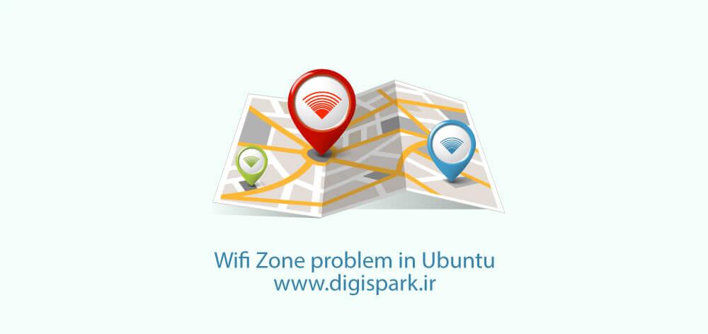 wifi-zone