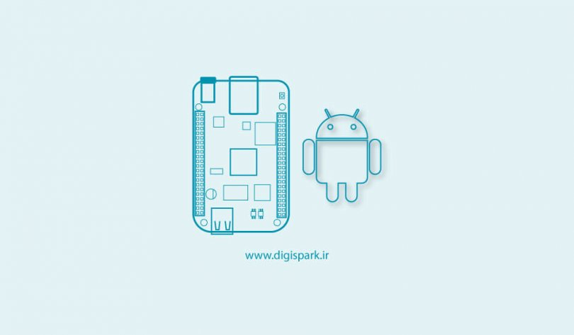 بیگل بون اندروید bealge bone android