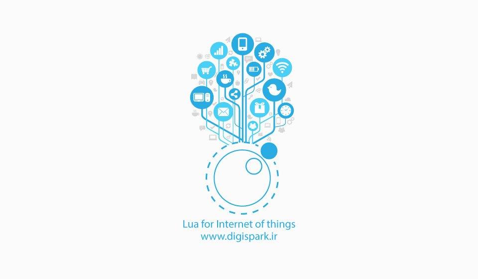اینترنت اشیاء IOT با Lua