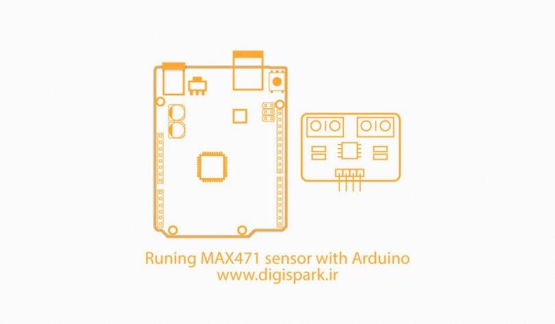 max471 آردوینو Arduino